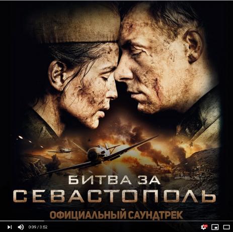 Голосование номеров ОИ Загитовой и Медведевой