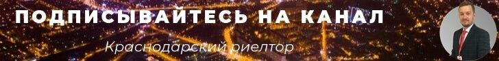 Как выглядит номер за 1500 рублей в Олимпийской деревне. Мои впечатления