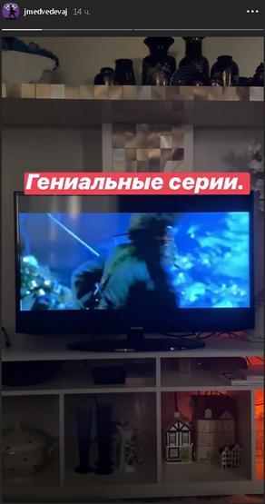 Евгения Медведева вернулась домой!