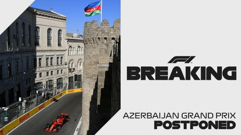 Формула-1: Гран-при Азербайджана перенесён на неопределённый срок
