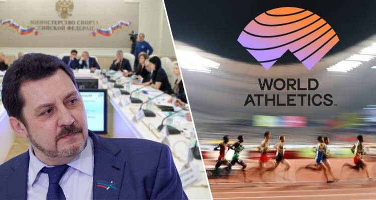 Новый президент ВФЛА наладил отношения с Минспорта и обратился к World Athletics с извинениями