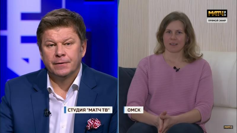 Зайцева и Романова оценили шансы на победу в суде после возвращения в Россию