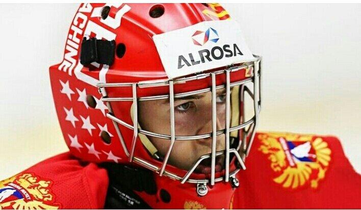 17-ти летний российский вратарь получил высокую оценку от скаутов НХЛ.