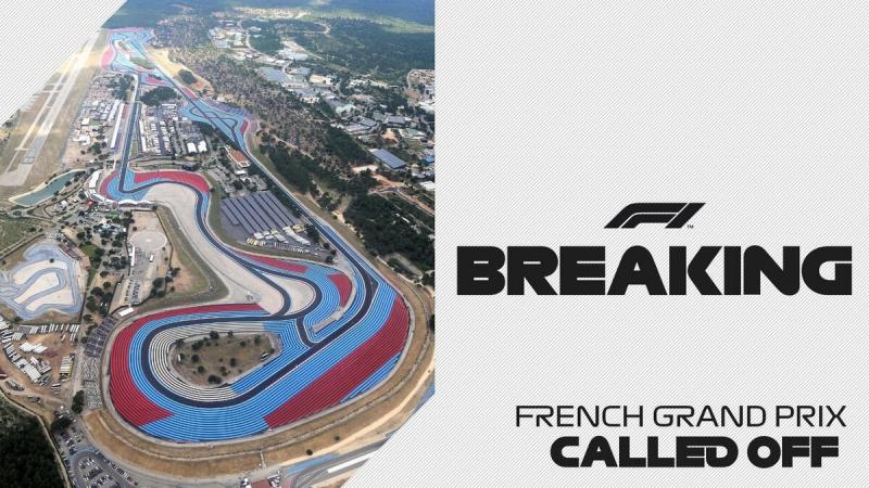Гран-при Франции официально отменён