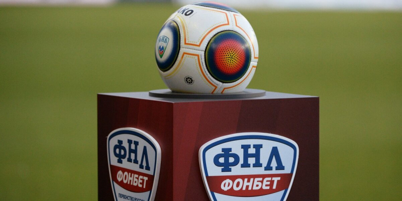 Клубы ФНЛ выступили за досрочное завершение сезона
