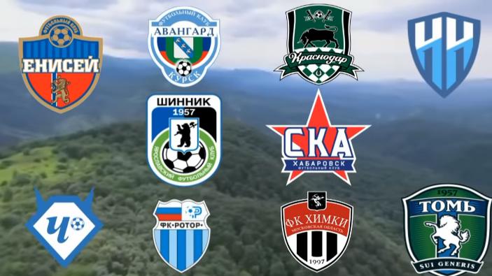 ФНЛ завершает сезон. Мнения нескольких клубов, никому не интересно.