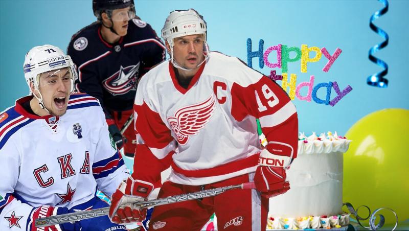 Кто из хоккеистов НХЛ и КХЛ родился 9 мая