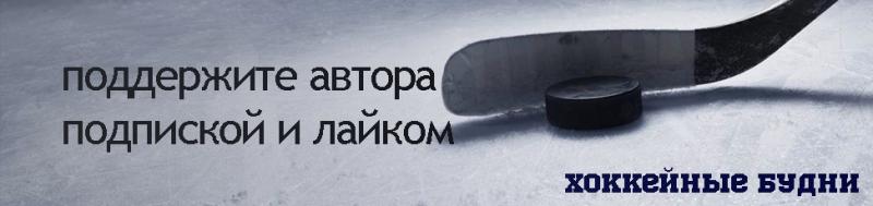 Последние трансферные новости в КХЛ