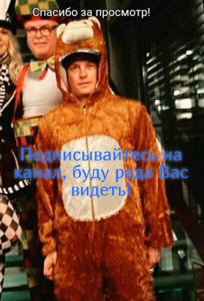 Сергей Сироткин в Рено-да что Вы там курите?