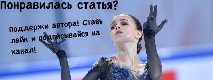 Единственный шанс для Медведевой попасть на Олимпиаду