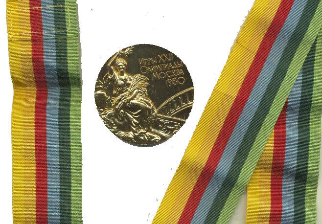 """ЛГБТ флаги"" на Олимпиаде-80."