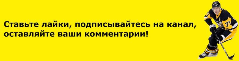 """Лучшие российские вратари по количеству """"сухих"""" игр в НХЛ"""