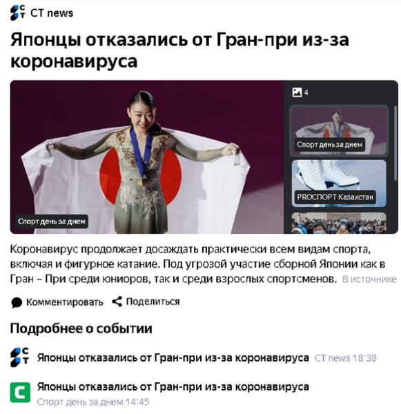 Медведева вдохновляет Оргкомитет ОИ-2022!+ Видео, как она тренируется