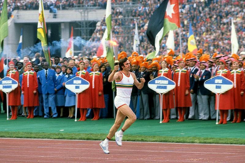 Олимпиада-80, открытие
