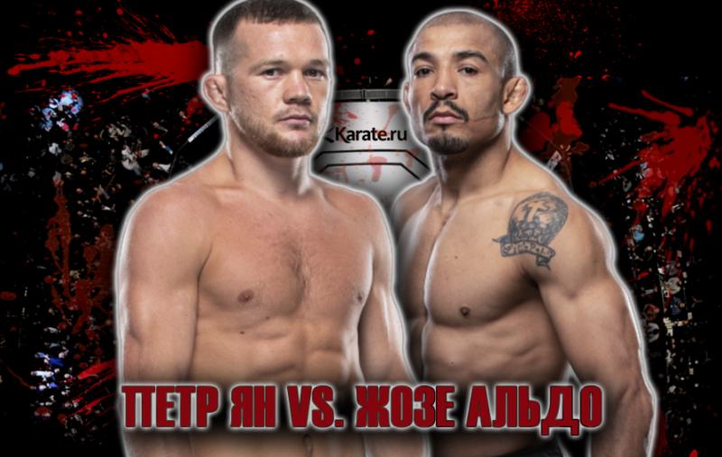 Петр Ян нокаутировал Жозе Альдо на UFC 251