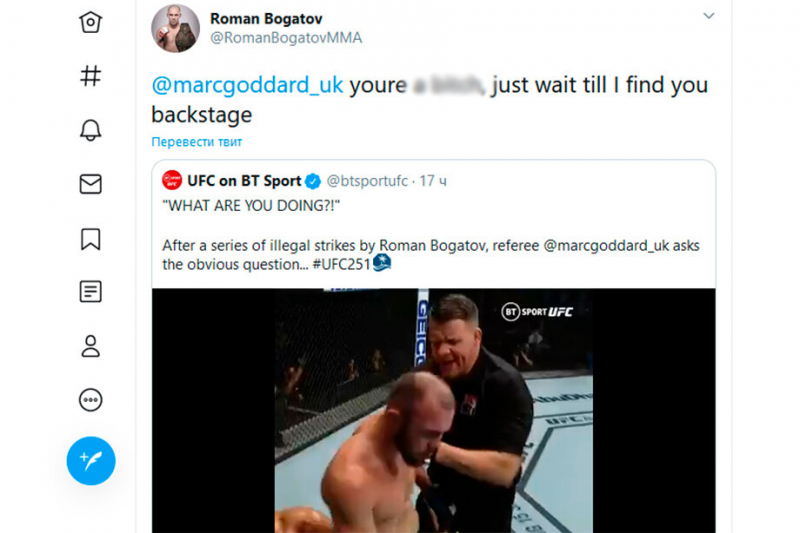 Скандал в UFC: россиянин проиграл и угрожает рефери расправой