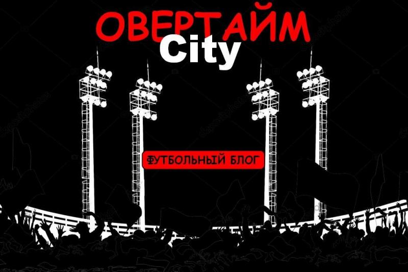 """Вся Украина помогала киевскому """"Динамо"""" Лобановского! Проверяем математически."""