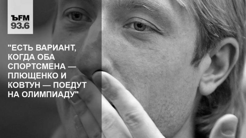 Несправедливое, но оправданное участие Плющенко в Олимпиаде