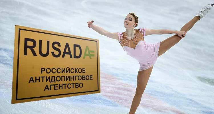 Сотскова грубо нарушила устав РУСАДА: ее дисквалифицировали на 10 лет после того, как она закончила карьеру