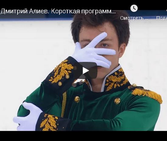 Акатьева 4С! Коляда в КП первый, Алиев второй. Самоделкина 4С+3Т+4видео