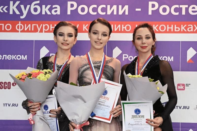Анна Щербакова победила в Сочи. Драматичная развязка третьего этапа Кубка России