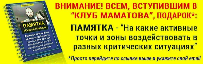  ⚡️Чтобы безопасно размять сразу всю Спину: Упражнения на укрепление Позвоночника👍 показывает Алексей Маматов⭐️