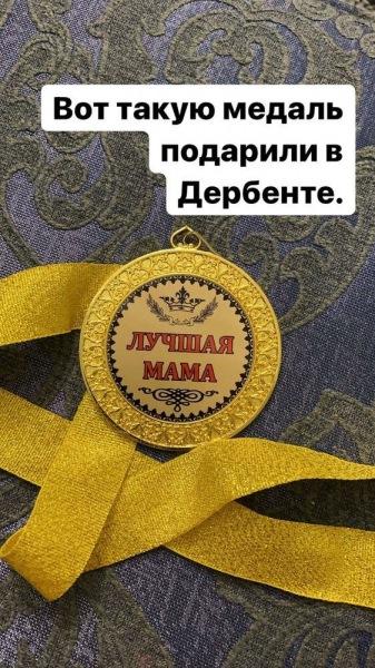 Хабиб Нурмагомедов получил медаль «Лучшая мама»