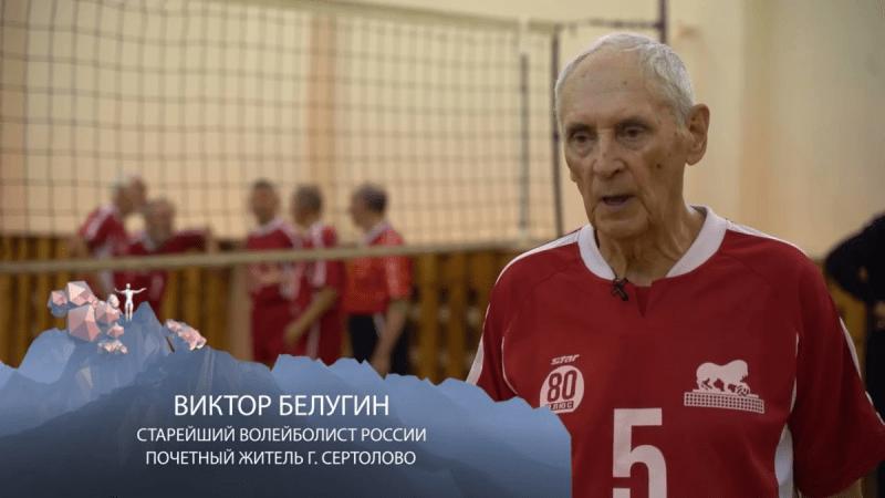 Не расстанусь с волейболом буду вечно молодым !