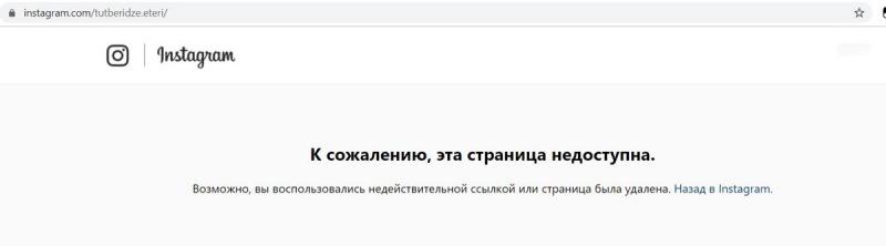 """Новый каток, победы на КР и блокировка """"Инстаграма"""" Тутберидзе. Что подарят Плющенко на день рождения?"""