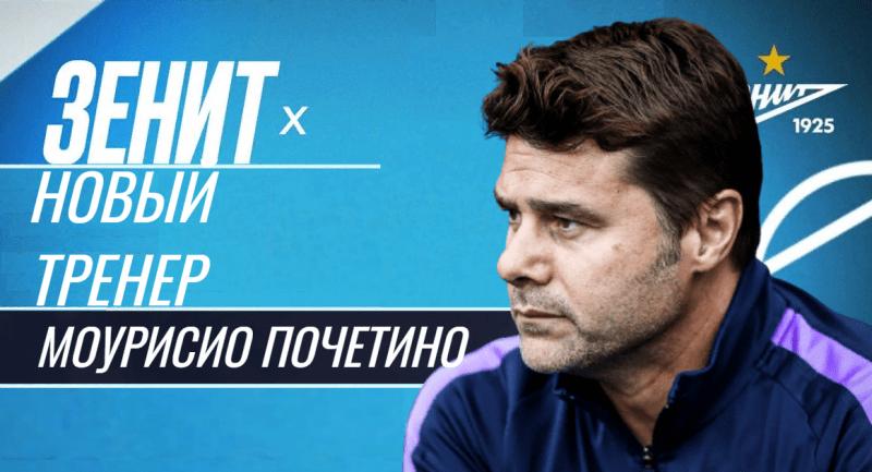 Защитник «Ювентуса» может перейти в «Зенит» за 30 миллионов евро