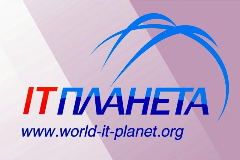 Молодежь Смоленщины приглашают на Олимпиаду «IT-Планета 2020/21»