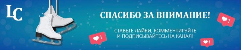 Олимпийскому золоту Загитовой – три года: вспоминаем, как это было