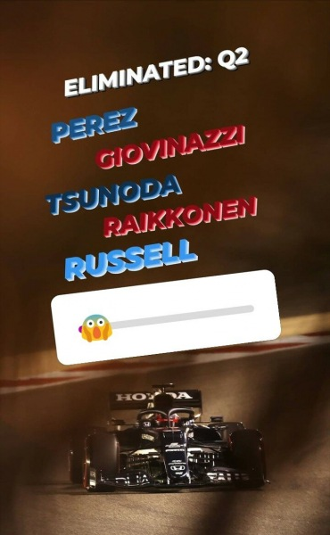 "Провал Феттеля и Мазепина, ""классика"" в Ред Булл: обзор квалификации Гран-при Бахрейна"