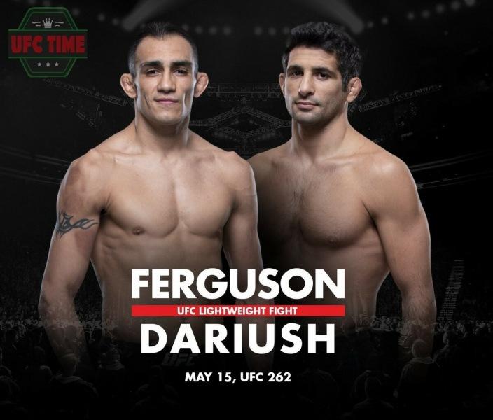 UFC анонсировали новый бой Тони Фергюсона