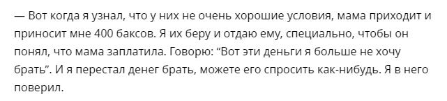 Интервью Арутюняна: заступился за Тарасову, восхитился Мишиным, принизил Тутберидзе и рассказал о Чене