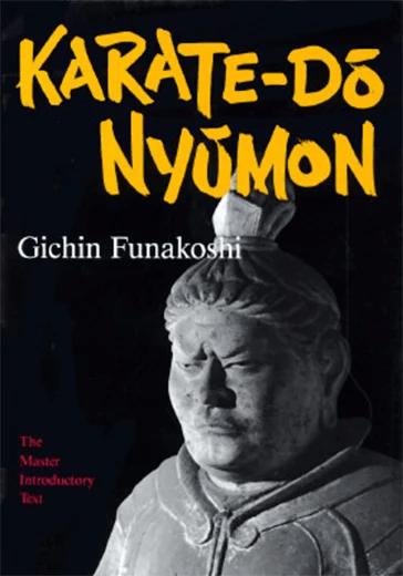 МАКИВАРА - 巻藁 - мнение мастеров.