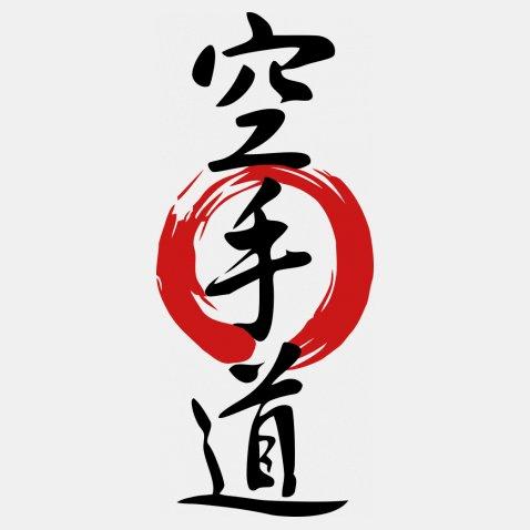 """""""Приёмчики"""" и """"Путь"""" - 術 и 道"""