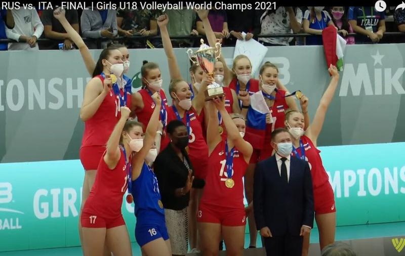 Волейбол. ЧМ U18. Наши девчонки - золотые