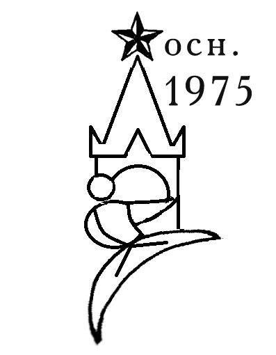 """11 октября - день рождения школы каратэ """"Московский Будокан"""""""